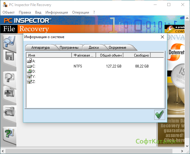 pc inspector smart recovery pour windows 10
