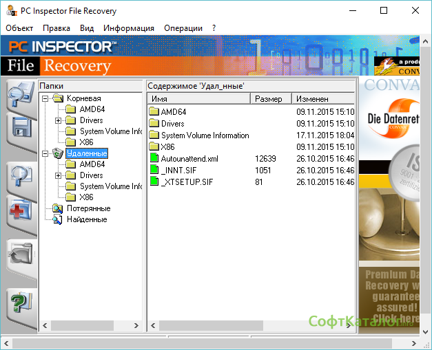 pc inspector file recovery clubic