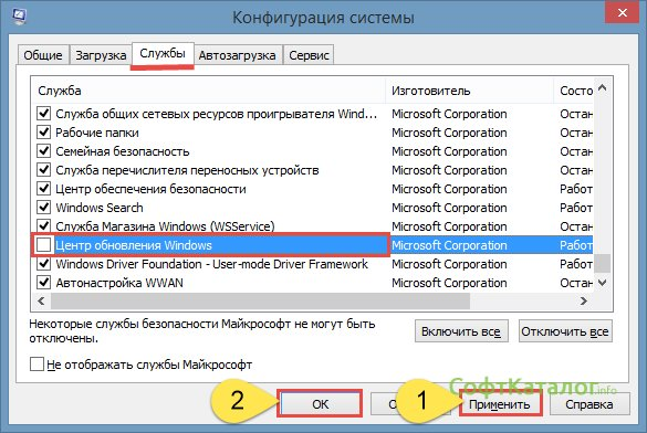 Windows 7s native search feature has been improved