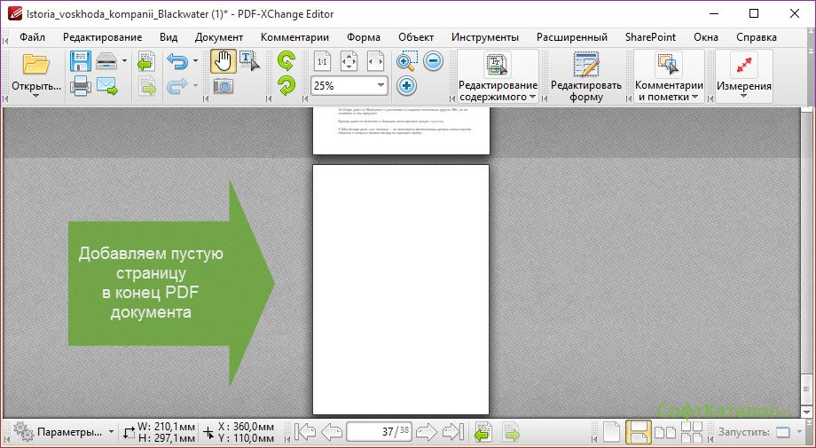 Foxit Reader Vs Pdf Xchange Viewer